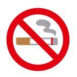 たばこと抜け毛は関係ない?禁煙に成功した私が感じた3つの効果!